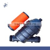 SP-G1015 Agriculture Drip Irrigation Disc Filter Filters for Irrigation