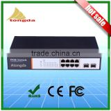 10/100/1000Mbps SFP 8 port PoE Fiber switch                                                                         Quality Choice
