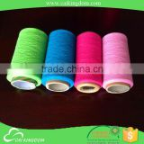 oeko-tex certification cotton hand knitting yarn bamboo yarn wholesale