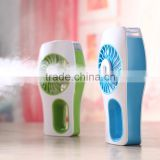 Personal Rechargeable Mini Cooling Water Mist Fan for Hot Summer & Beauty Moisturizing