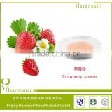 High quality organic strawberry flavour powder