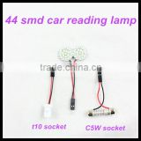 wholesale car accessory interior light for cars with t10 c5w holder 44 smd car reading lamp