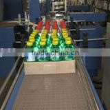 small beverage bottle wrap packing machine/PE Film Shrink Wrapping Machine/High Speed Bottle Shrinking Machine
