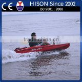 New style hison single cylinder water-cooling fish kayak