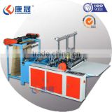 Double-lane New type electrical products use plastic bag making machinery by gold supplier