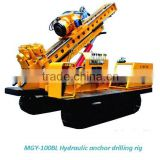MGJ-100BL Water Well Drilling Equipment and Portable Water Well Drilling Rigs for Sale
