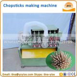 Chopsticks bamboo making line wooden disposable chopsticks making machine
