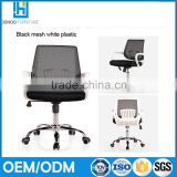 China Manufacturer Arm Chair Furniture Mid Back Rotating Ergonomic Mesh Meeting Chair with Wheels