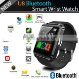 Premium gift fashionable suitable for both men and lady of U8 bluetooth smart watch