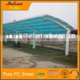 double car carport polycarbonate canopy for car