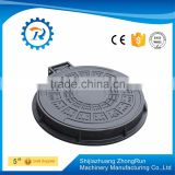 OEM Sand Casting Round Waterproof Manhole Cover