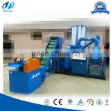 High-end produce with good quality Copper wire drawing machine/Aluminum PVC PE separator