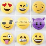 Bulk promotional gift for kids toy funny pillow emoji China wholesale soft toy emoji pillow