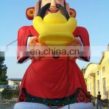 inflatable fortune god