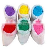 Colour Powder for celebrating outdoor parties and festival cornstarch maize starch production