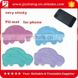 Custom magic sticky PU car non slip gel pad for mobile