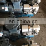 Trade Assurance KCB/2CY Lubricating oil,  vegetable oil, sunflower oil gear pump Stainless steel gear pump