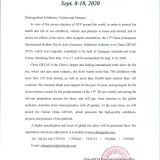 China GRTAE 2020 has been postponed to Sept. 8-10, 2020