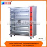new 6 rods vertical electric rotary chicken oven grill rotisserie oven with 2 cooling fans for sale