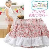 made in japan products wholesale high quality cute fashion diaper cover baby bloomers by Japanese manufacture