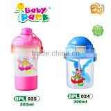 baby sipper bottle 2014