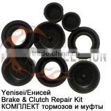 Repair kit for Yenisei Brake & Clutch