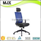 High quality office furniture staff chair office chair ergonomic computer mesh chair for office
