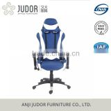 2016 Judor executive dxracer computer gaming office chair with racing seat for SGS certified