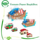 creative luxury bespoke custom design handmade ship house and car shape cute cardboard paper box without lid
