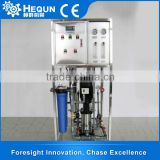 Selling Products Water Treatment Machinery