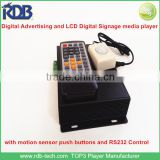 RDB Digital Advertising and LCD Digital Signage media player with motion sensor push buttons and RS232 Control DS005-79