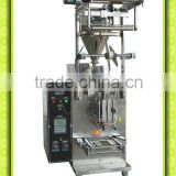 DXDJ-500/800 Fruit Paste packaging Machine