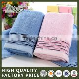 Hotel Supplies China High Quality 100% Cotton 5 Star Hotel Face Towels Wholesale Prompt Goods