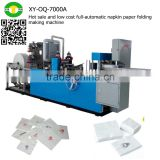 Hot sale and low cost full-automatic napkin paper folding making machine                                                                                                         Supplier's Choice