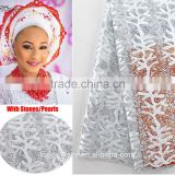 2016 Aso ebi swiss lace Nigerian white Tulle Lace fabric embroidery lace