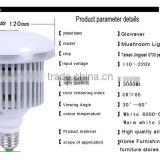 smd 5630 led chip Mushroom type LED bulbs 3w,5w7w 9w 12w
