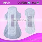 Anion & far-infrared lady cloth sanitary napkins in gift box packing, OEM welcomed