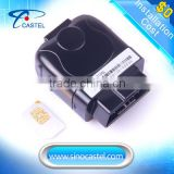 The obd car gps black box 2G support car and truck 9-36V