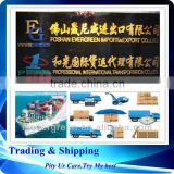 Realiable and Professional Foshan Shipping Agent shipping from Shenzhen/Guangzhou/Ningbo/Shanghai to BUENAVENTURA