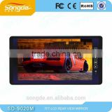 Car Parking Rearview Reverse Monitor with 2 Video Output, 9Inch TFT LCD HD Ultra Big Touch Screen