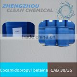 2017 Hot sale Cocamidopropyl betaine CAB 30
