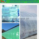 Greenhouse roofing cover material polythene sheet transparent