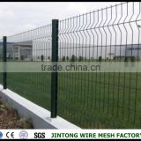 Anping curved wire railway fence manufacturer/Peach shape post pvc coated steel welded fence