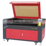 JQ laser cutting machine for brand