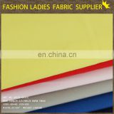 wholesale poplin fabric for mens shirts wholesale shirt fabricpoplin fabric characteristics
