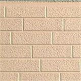 China Hebei Sai Ding building materials supply metal insulation wall hanging boardAE3-001