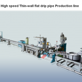 Water-saving flat drip pipe production line