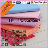 China Super TC90/10 45x45 110x76 58/60 dye finished fabric