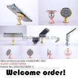 360 Rotating suction cup mobile phone stand Metal mobile phone holder