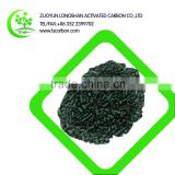 Coal Based Pellet Activated Carbon for waste water deep purification